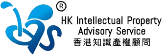 Hong Kong Intellectual Property Advisory Services Ltd.